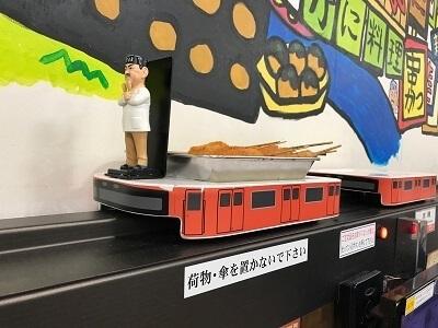だるま、心斎橋、串カツ