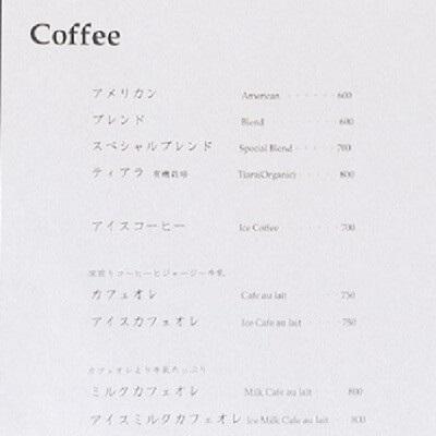 鎌倉、おしゃれ、穴場カフェ