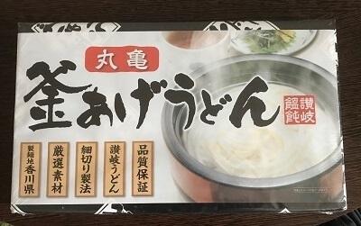 丸亀、乾麺、おいしい