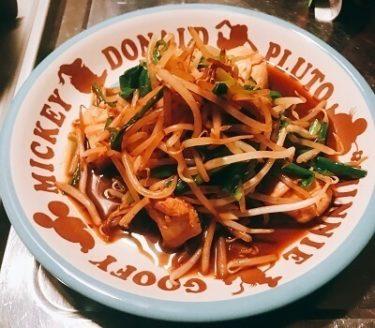 エバラキムチ鍋の素、大量消費、鶏キムチ
