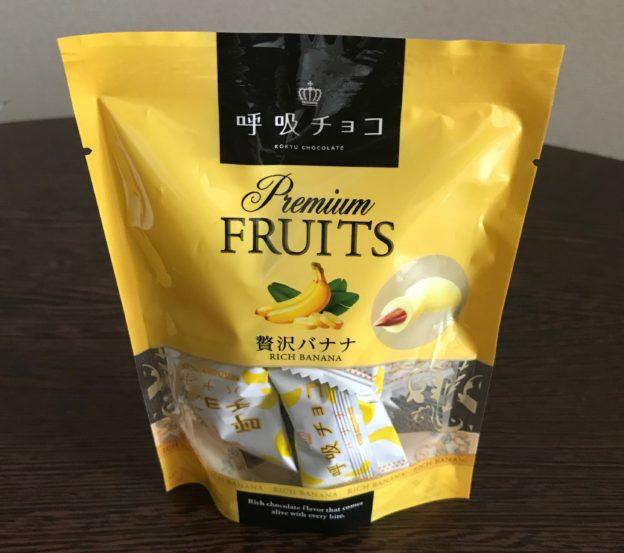 松村沙友理、呼吸チョコ、大阪お土産
