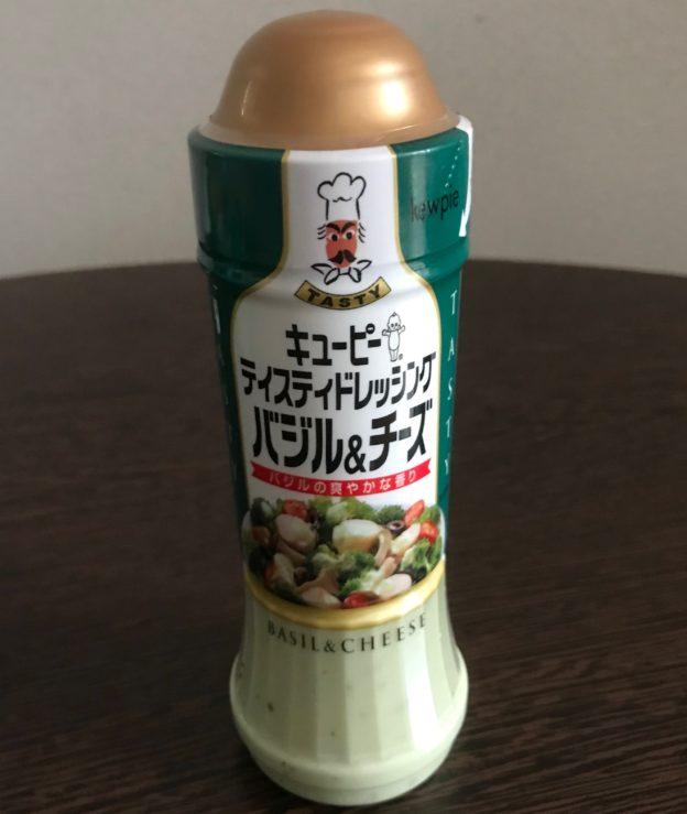 松村沙友理、ドレッシング、ご飯