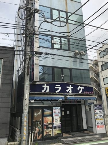 草加駅、一人カラオケ、シティベア草加1号店
