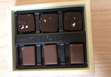 獺祭ショコラ、獺祭、チョコレート、おいしい