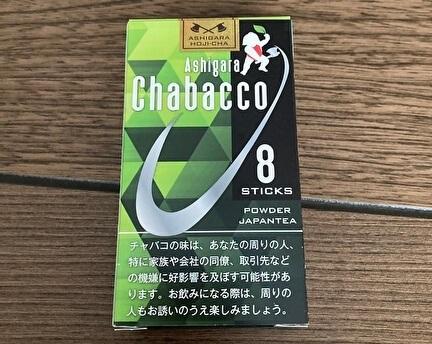 金太郎、タバコ、お茶